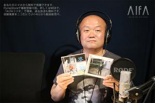 なんのこっちゃい西山。今も青春、我がライブ人生 第24回 忌野清志郎さんを語る