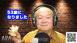 なんのこっちゃい西山。今も青春、我がライブ人生 第46回放送 2017年1月~2017年3月までのライブベスト10 発表!