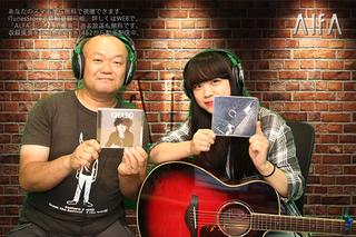 なんのこっちゃい西山。今も青春、我がライブ人生 第31回放送 ゲスト:山﨑彩音