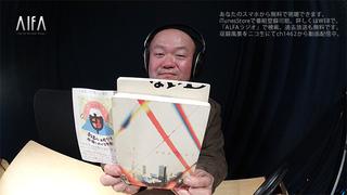 なんのこっちゃい西山。今も青春、我がライブ人生 第17回放送 2013年2月16日に新世界でみちくさSPECIAL!なんのこっちゃい西山。15周年開催