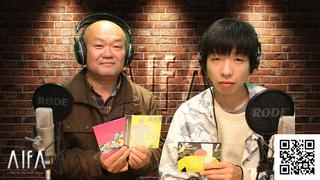 なんのこっちゃい西山。 今も青春、我がライブ人生 第36回放送 ゲスト:吉田靖直(トリプルファイヤー)