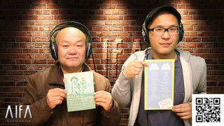 なんのこっちゃい西山。今も青春、我がライブ人生 第37回放送 ゲスト:川瀬拓(HAPPY RICE RECORDS)