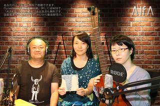 なんのこっちゃい西山。今も青春、我がライブ人生 第29回放送 ゲスト:こもりうた(ミュージシャン)