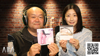 なんのこっちゃい西山。 今も青春、我がライブ人生 第35回放送 ゲスト:林ミカ
