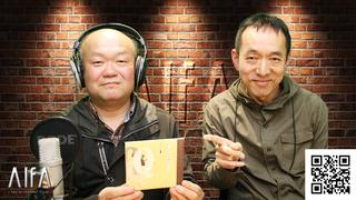 なんのこっちゃい西山。 今も青春、我がライブ人生 第43回放送 ゲスト:杉林恭雄(くじら)