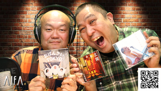 なんのこっちゃい西山。今も青春、我がライブ人生 第38回放送 ゲスト:石川浩司(パスカルズ、ホルモン鉄道、exたま)