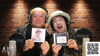 なんのこっちゃい西山。今も青春、我がライブ人生 第44回放送 ゲスト:大槻泰永(真黒毛ぼっくす)