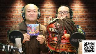 なんのこっちゃい西山。今も青春、我がライブ人生 第41回放送 ゲスト:こまどり社員(こまどり社子、わたりどりect.)